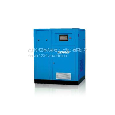德耐尔空压机厂家直销螺杆空压机 永磁变频螺杆空压机0.75~1.3MPa