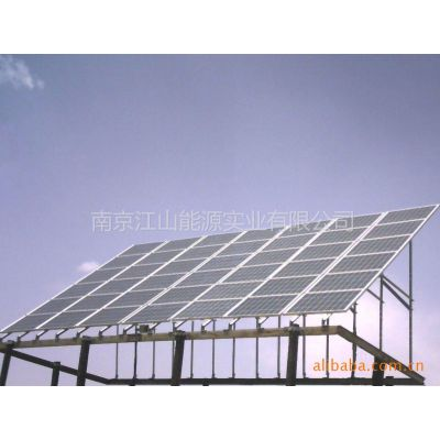 【五星品质】供应江山能源太阳能发电系统 (图)