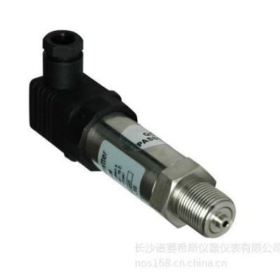 供应NOS-Y102 管道蒸汽压力变送器 质保一年