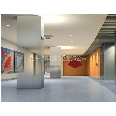 供应上海办公室装潢及装修 奉贤厂房装修 上海嘉定办公室装潢及设计