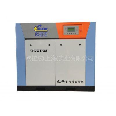 供应食品行业专用无油螺杆75KW12立方空压机