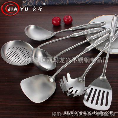 厨房用品 不锈钢餐厨具 烹饪铲勺批发 高档空心柄锅铲汤勺