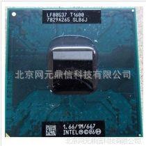 供应intel赛扬奔腾双核T1600 1.66G/1M/667 SLB6J CPU笔记本电脑965用