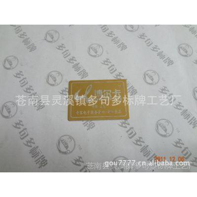 标牌厂家直销铝牌 电子面板 腐蚀标牌