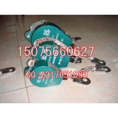 供应PICC质量保证特价促销自控防坠器缓降器