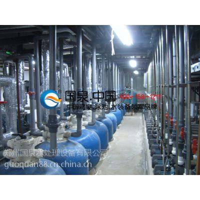 温泉水处理设备,温泉设备厂家,温泉水设备,温泉泳池设备,温泉设备安装