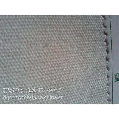 广东工厂特价16安帆布,越帆纯棉3*3漂白帆布长期几万米现货,每匹80米,足米