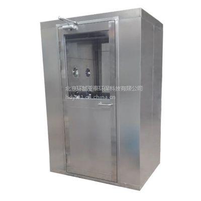 北京环都亚泰304不锈钢风淋室单人单吹HDYT-DR-DC