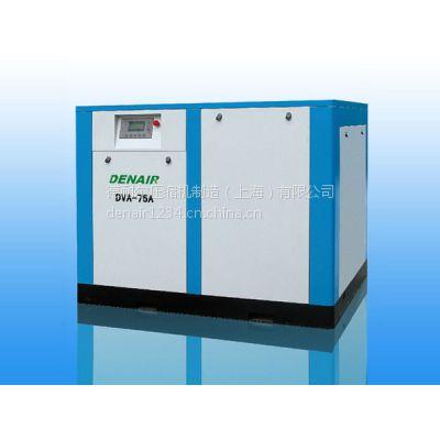 德耐尔空压机厂家直销螺杆空压机 DVA-75变频空压机4.12~14.7 【m3/min】