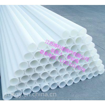 天津江苏博科增强聚丙烯FRPP管材,价格,厂家,图片,报价,哪里有