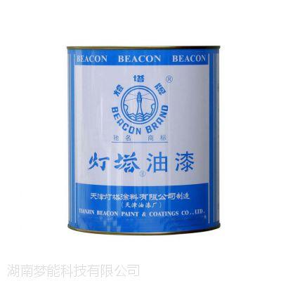 销售灯塔缤纷聚氨酯装饰油漆 灯塔油漆批发价格优惠
