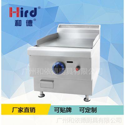 和德HZH-TRG400台式燃气扒炉手抓饼机器/煎牛排/铁板烧鱿鱼机小吃设备