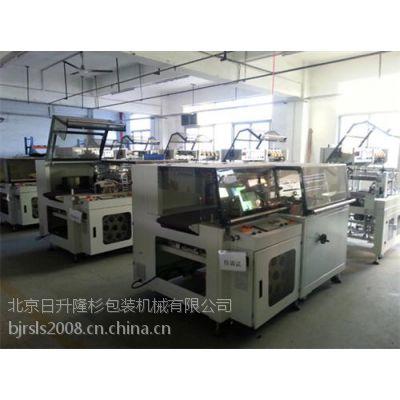日升隆杉(图),套袋封切机,通州区封切机,北京封切机