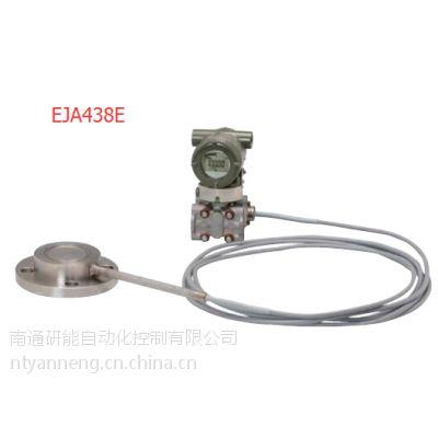 横河EJA438E隔膜密封式压力变送器