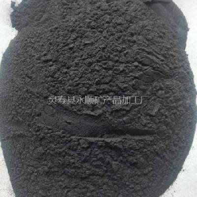 石墨粉,黑色土状石墨,鳞片石墨粉价格,河北石家庄永顺,含量高 价格优惠