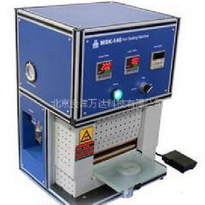 单工位热封机价格 JY-MSK-140
