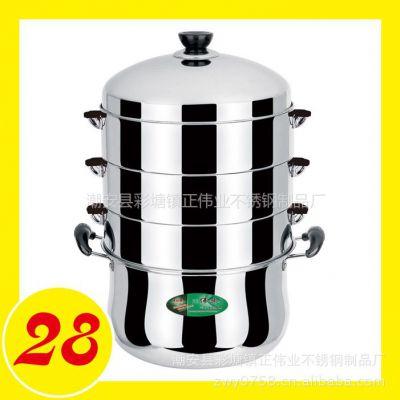 供应不锈钢锅 蒸锅 潮安 厨具 节能锅 不锈钢锅 蒸锅