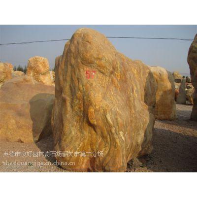 供应景观石多少钱,黄蜡石产地在哪里,广东景观石批发