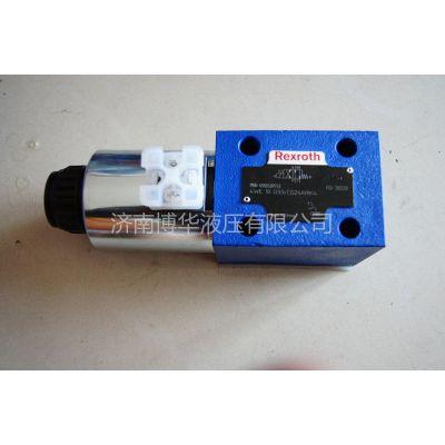 供应Rexroth博世力士乐4WE10D33/CG24N9K4电磁换向阀