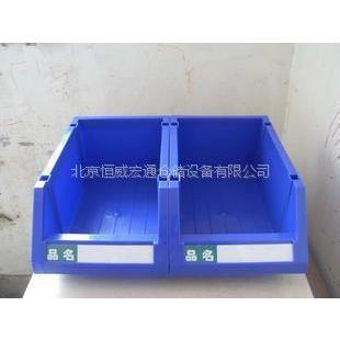 供应零件盒组合式 元件盒 分类收纳盒 物料盒 全新塑料310*190*130