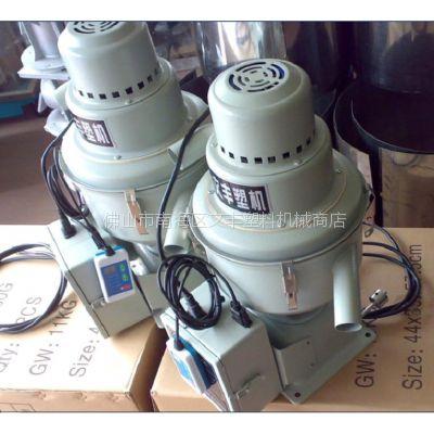 注塑机周边辅助设备-广东文丰牌智能全自动加料机厂家@300g,700g,塑料抽料机价格