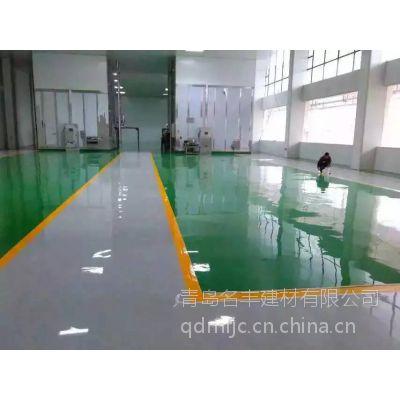 产品推荐环氧地坪漆 宏源牌 HY-1012 青岛宏源公司首页