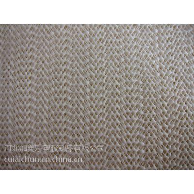 地毯专用pvc防滑底 地毯托垫 地毯底衬 汽车坐垫防滑底布生产厂家