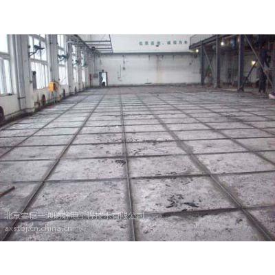 北京防静电水磨石生产厂家