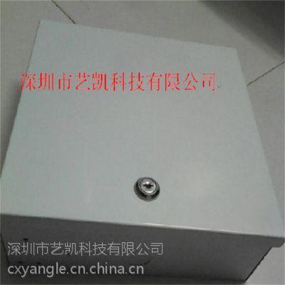 供应钣金机盒(深圳龙岗)