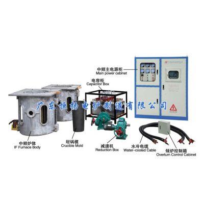 供应浙江中频电炉 上海中频感应炉 北京熔炼设备