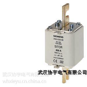 供应西门子3NE4330-0B熔断器
