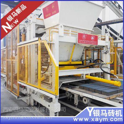 供应西安制砖机设备哪家厂家好,西安免烧砖机价格如何