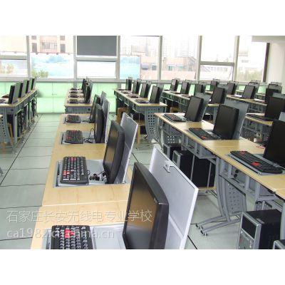 供应长安机电技工学校计算机应用与平面设计专业招生