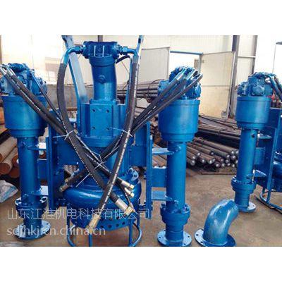 液压矿浆泵用途 挖机安装矿沙泵 搅拌液压排沙泵质保一年