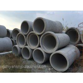 白云区水泥管 承插式排水管 钢筋混凝土水泥管 水泥管厂家 钢筋混凝土水泥管多少钱