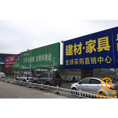 青浦徐泾广告制作 上海广告制作 上海广告工厂 上海UV写真打印