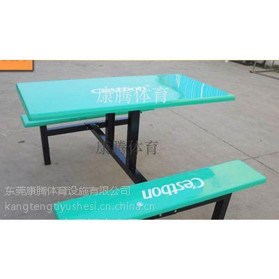 厂家生产玻璃钢餐桌椅 4人位长条凳餐桌 尺寸桌椅安装价格 有不锈钢桌康腾体育