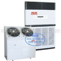 供应北京中央空调奥克斯风冷柜式空调