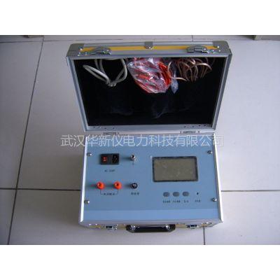 供应HD505全自动电容电流测试仪