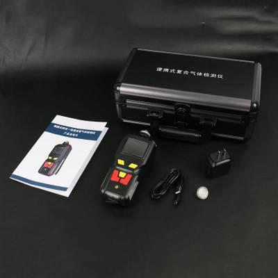 天地首和便携式四氟化硅检测报警仪TD400-SH-SiF4_气体泄漏监测仪配件