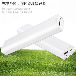 供应正品羽博 YB-6004 10400毫安移动电源万能手机充电宝外接电池