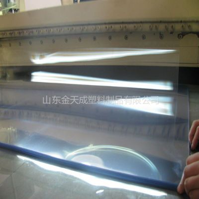 供应【质量保证】高品质彩色透明pvc板材 pvc板塑料板 pvc透光彩板