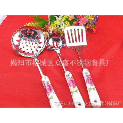 批发不锈钢厨具套装 厨具七件套装 欧美高档厨具 不锈钢厨房用品