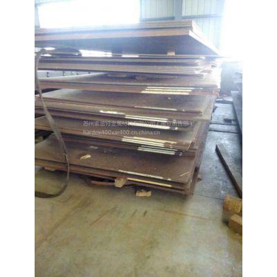 芬兰罗奇raex500耐磨板,raex500价格
