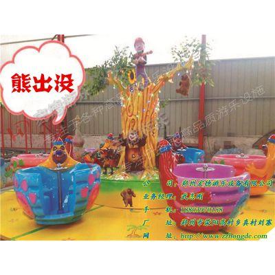 熊出没转杯 热销亲子互动公园新型游乐设备熊出没转杯郑州宏德游乐定制