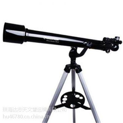 供应星特朗天文望远镜 60AZ 天地两用折射式新手入门观星望远镜 儿童礼物