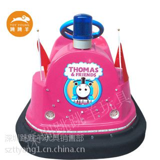 辽宁广场双人电瓶碰碰车 儿童电瓶碰碰车厂家直销报价