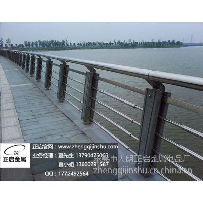 桥梁河道不锈钢护栏 东莞正启金属护栏厂家