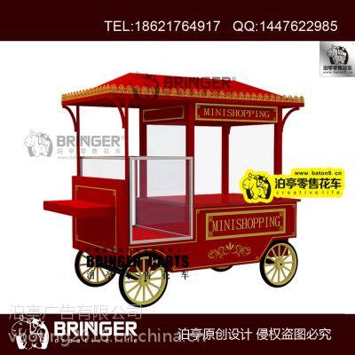 迷你商店系列移动零售花车 中国***专业移动售卖花车迷你促销花车