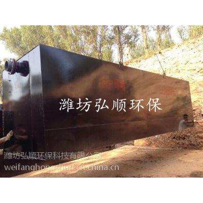 西安弘顺/卫生院污水处理装置运行/HSYTH-4质优价廉